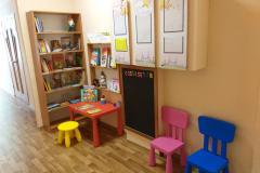 Игровой центр «Мини-библиотека»